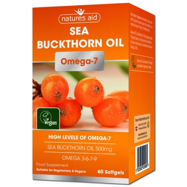 Sea Buckthorn Oil - 142020.jpg